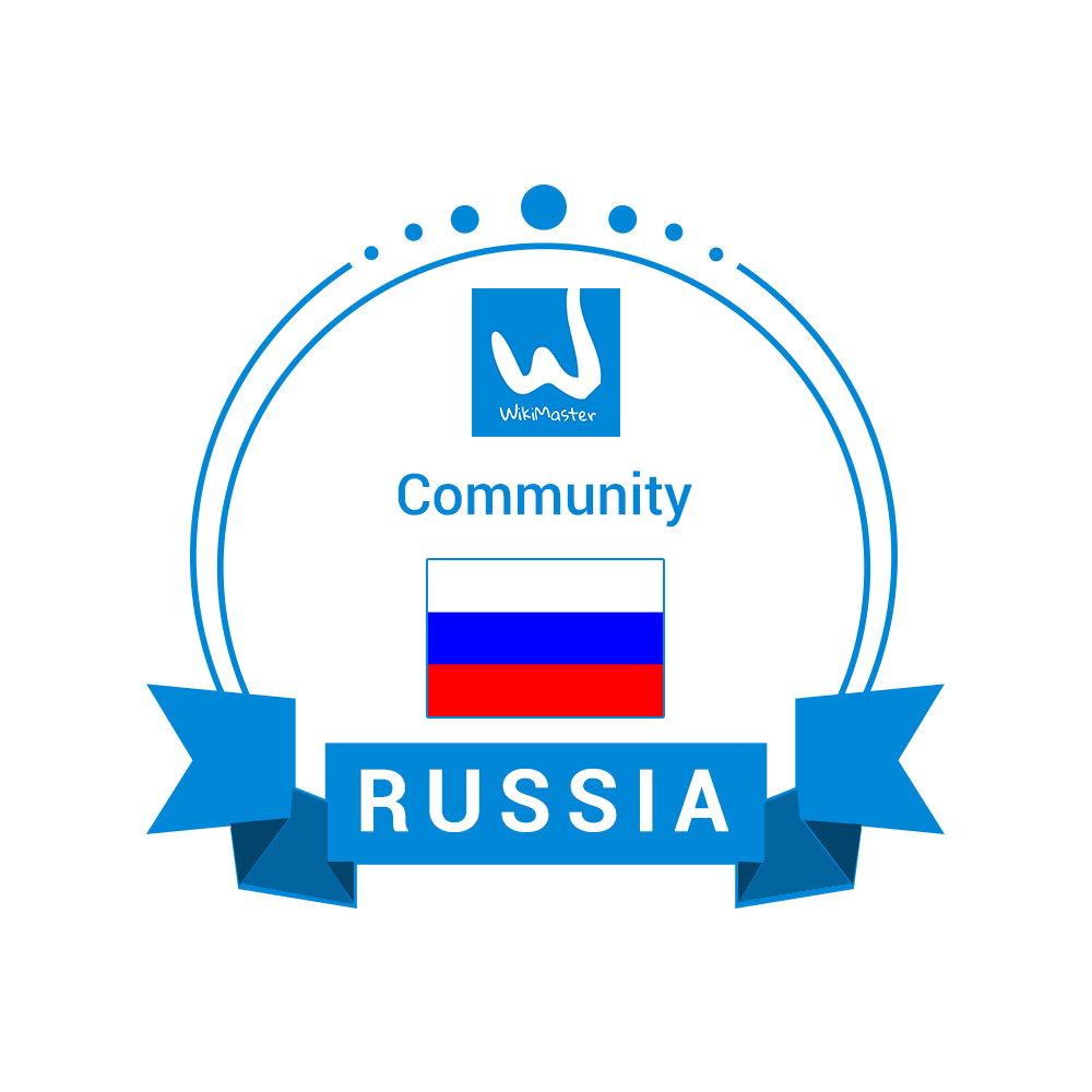 WM russia community 180807