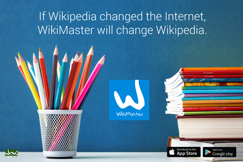 WM ad8 En If Wikipedia change internet 480 170111